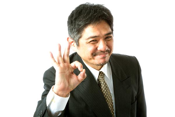 fudo-san02_600_400