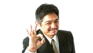 fudo-san_300_170